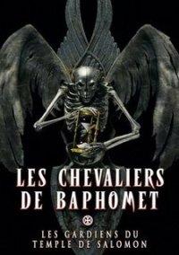 Обложка Les Chevaliers de Baphomet
