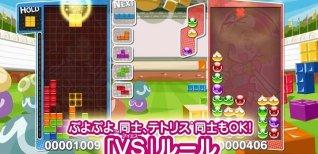 Puyo Puyo Tetris. Видео #2