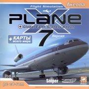 Обложка X-Plane 7