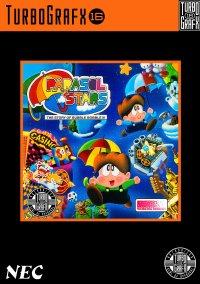 Обложка Parasol Stars: The Story of Bubble Bobble III