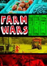 Обложка Farm Wars