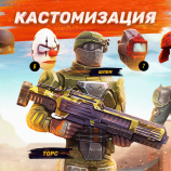 Скриншот Guns of Boom – Изображение 4