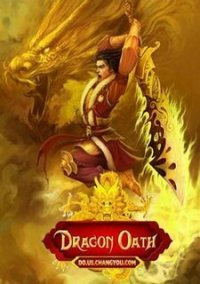 Обложка Dragon Oath