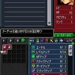 Скриншот Kingdom Hearts 358/2 Days – Изображение 16