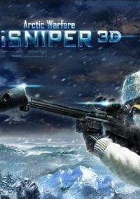 Обложка iSniper 3D