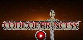 Code of Princess. Видео #1
