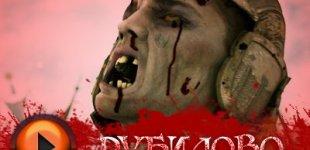 Dragon Age: Origins. Видео #2