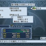 Скриншот Disgaea 4: A Promise Unforgotten – Изображение 206
