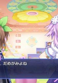 Обложка Hyperdimension Neptunia Re; Birth 3: V Century