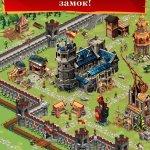 Скриншот Empire: Four Kingdoms – Изображение 3