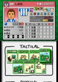 Calcio Bit – фото обложки игры