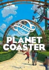 Обложка Planet Coaster