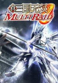 Обложка Shin Sangoku Musou: Multi Raid Special