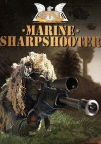 Обложка Marine Sharpshooter