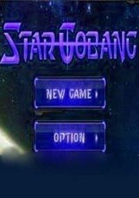 Обложка StarGobang
