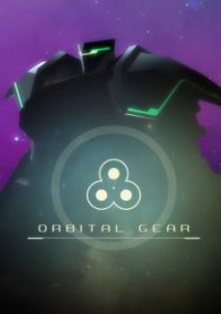 Обложка Orbital Gear