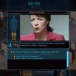 Скриншот CID: The Steppenwolf Case – Изображение 6
