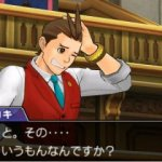 Скриншот Phoenix Wright: Ace Attorney - Dual Destinies – Изображение 17