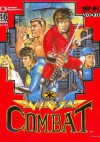 Обложка Ninja Combat