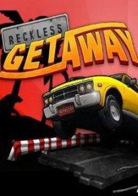 Обложка Reckless Getaway