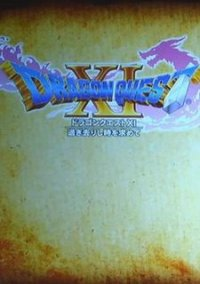 Dragon Quest XI – фото обложки игры