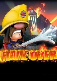 Обложка Flame Over