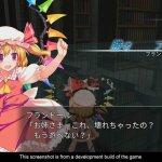 Скриншот Touhou Kobuto V: Burst Battle – Изображение 4