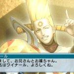 Скриншот Phantasy Star Portable 2 Infinity – Изображение 9