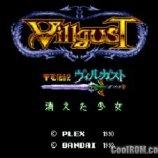 Скриншот Villigust