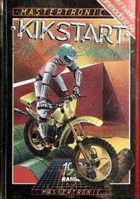 Обложка Kikstart