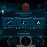 Скриншот Bio Inc. Redemption – Изображение 4