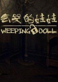 Обложка Weeping Doll