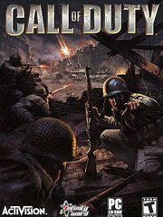 Обложка Call of Duty