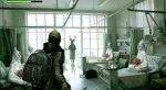 Year of the Ladybug: пугающий концепт наследницы Silent Hill - Изображение 3