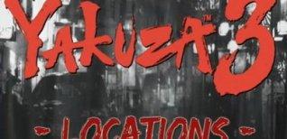 Yakuza 3. Видео #3