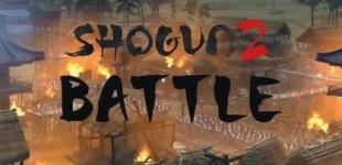 Shogun 2: Total War. Видео #7