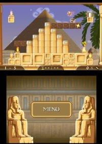 Обложка Pyramids