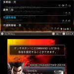 Скриншот Tekken 3D: Prime Edition – Изображение 48