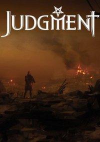 Обложка Judgment
