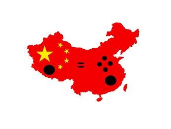 Китайский опыт: геоблокировка на PlayStation 4 и Xbox One