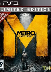 Обложка Metro: Last Light - Limited Edition