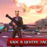Скриншот Gangstar Vegas