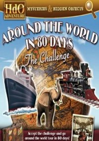 Обложка Around the World in Eighty Days: The Challenge