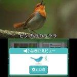 Скриншот Hana to Ikimo no Rittai Zukan – Изображение 3