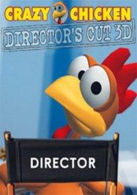 Обложка Crazy Chicken: Director's Cut 3D