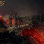 Скриншот Тайный Город онлайн – Изображение 20