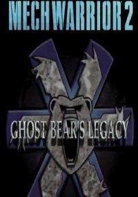 Обложка MechWarrior 2 Ghost Bear's Legacy