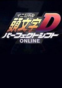 Обложка Initial D: Perfect Shift Online