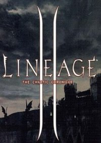 Обложка Lineage II - The Chaotic Chronicle