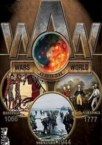 Wars Across The World – фото обложки игры